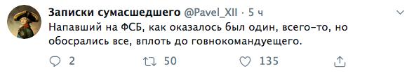85160 - А в России чудеса!
