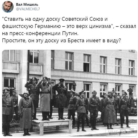 85167 - А в России чудеса!