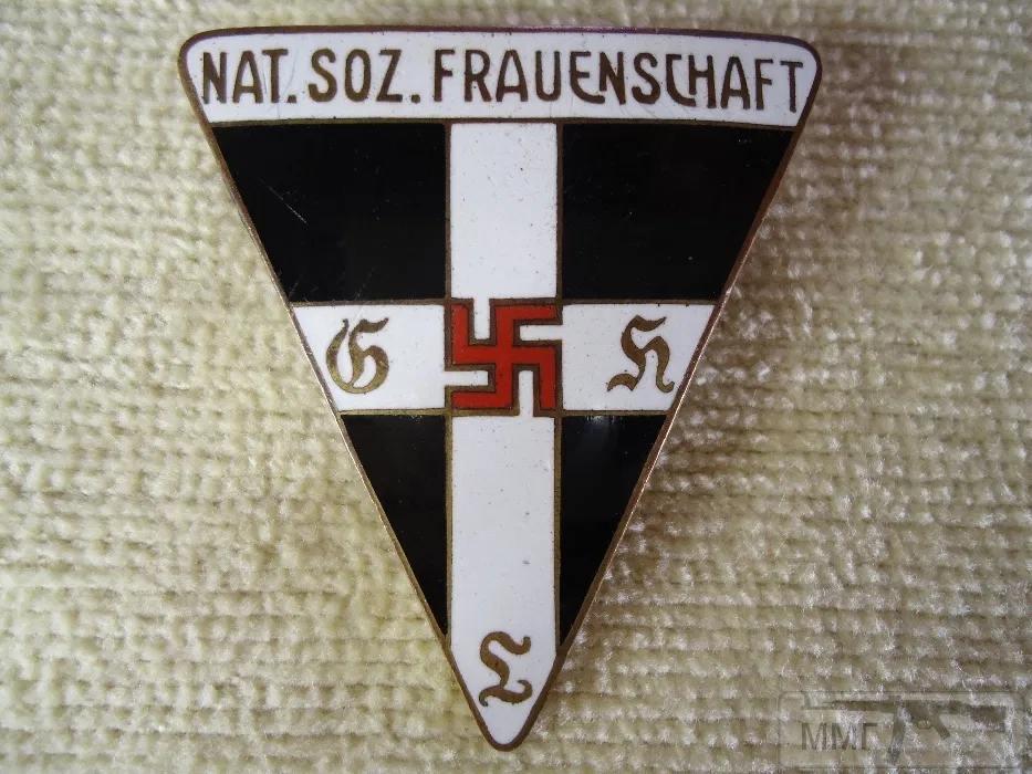 85171 - Нагрудный знак NSF