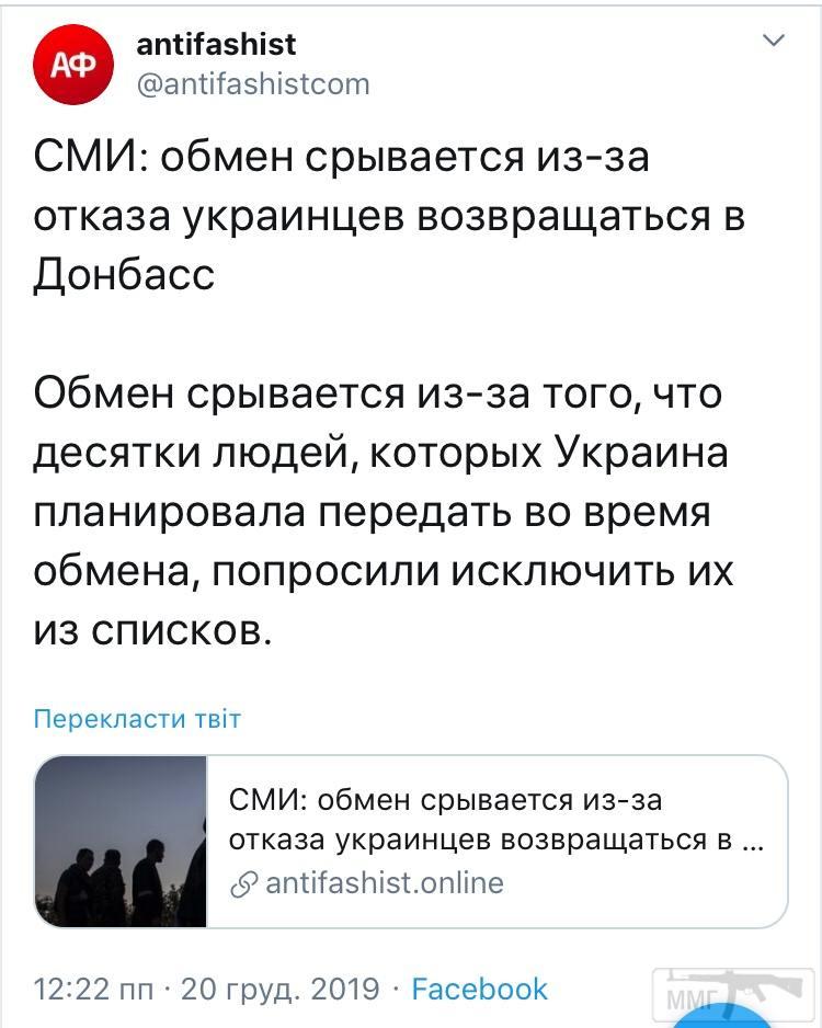 85181 - Командование ДНР представило украинский ударный беспилотник Supervisor SM 2, сбитый над Макеевкой
