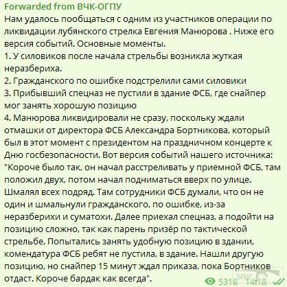85185 - А в России чудеса!