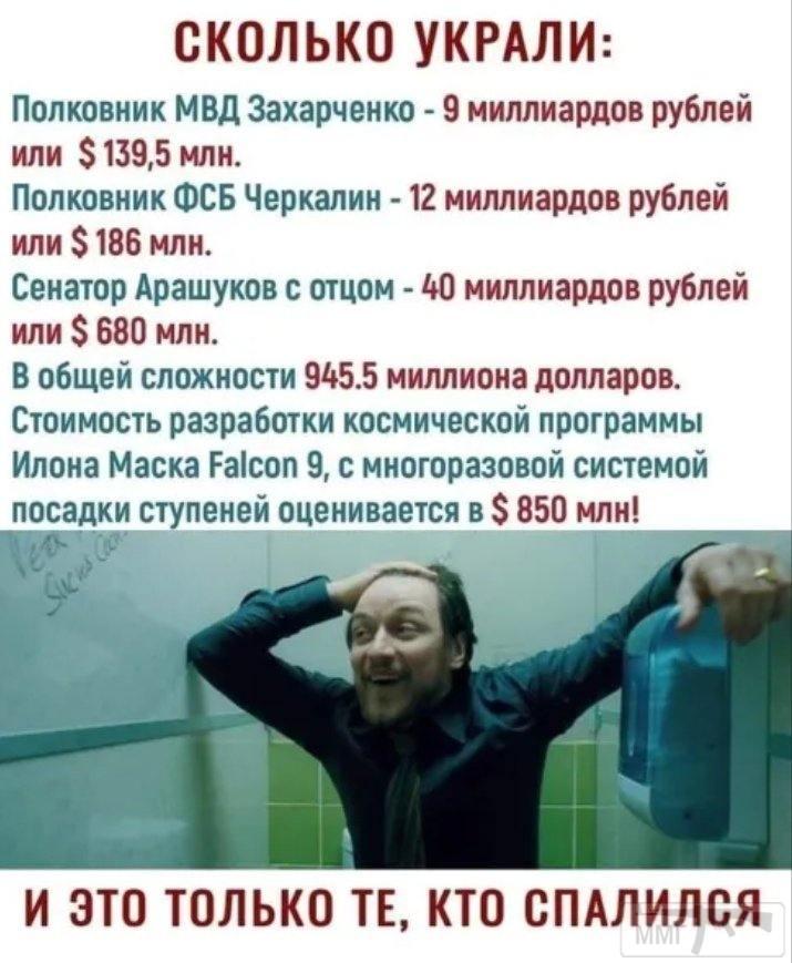 85192 - А в России чудеса!