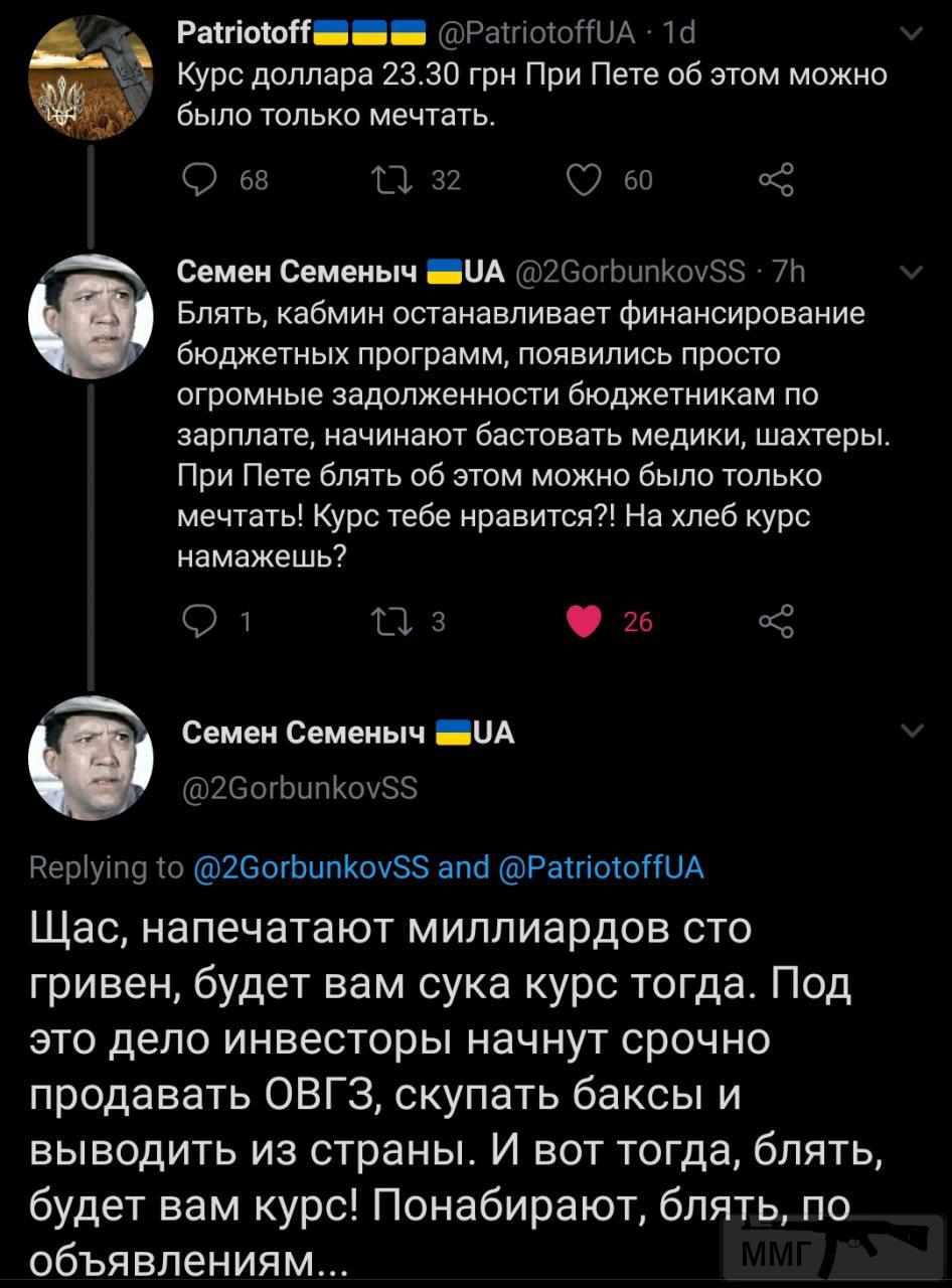 85193 - Украина - реалии!!!!!!!!