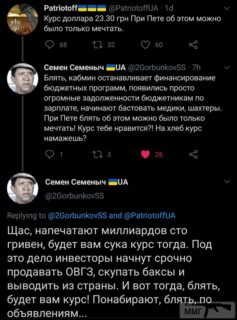 85211 - Украина - реалии!!!!!!!!