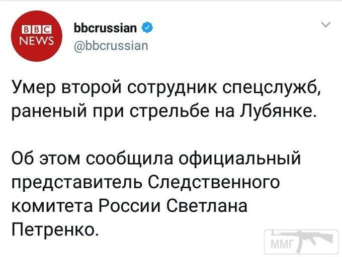85213 - А в России чудеса!