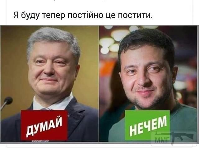 85240 - Украина - реалии!!!!!!!!
