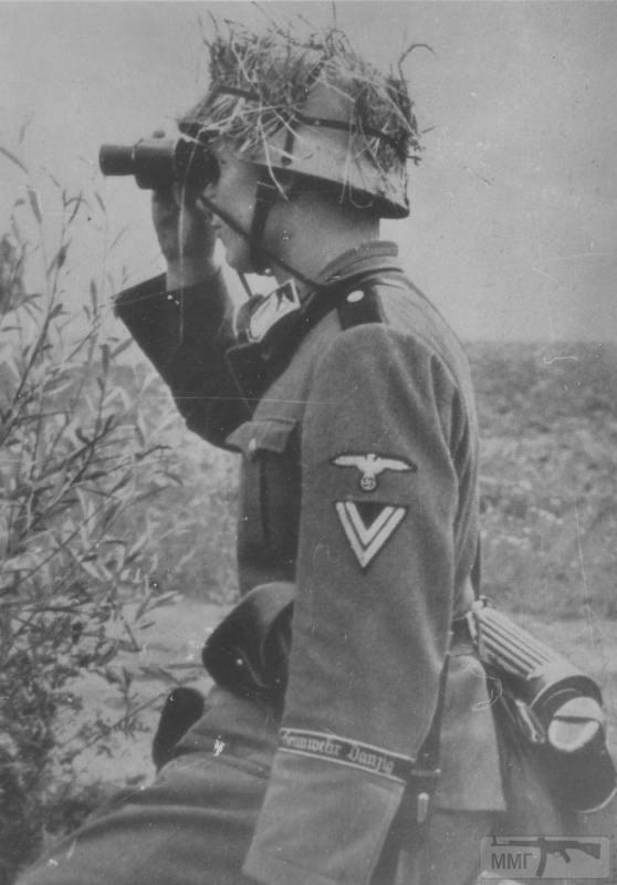 85249 - Раздел Польши и Польская кампания 1939 г.
