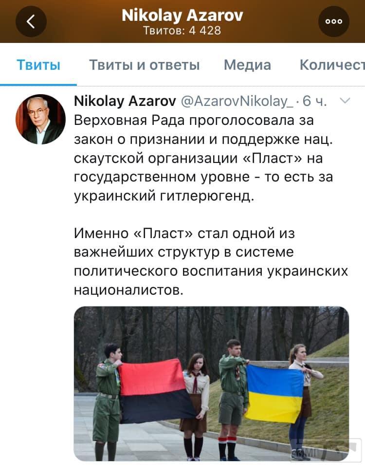 85260 - Украина - реалии!!!!!!!!