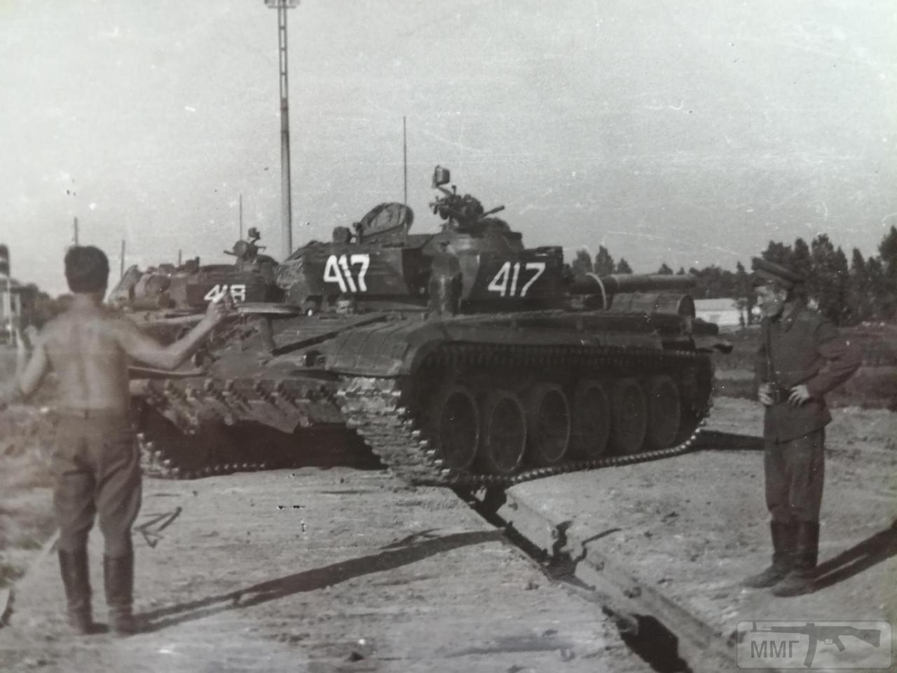 85277 - Производство танков в СССР