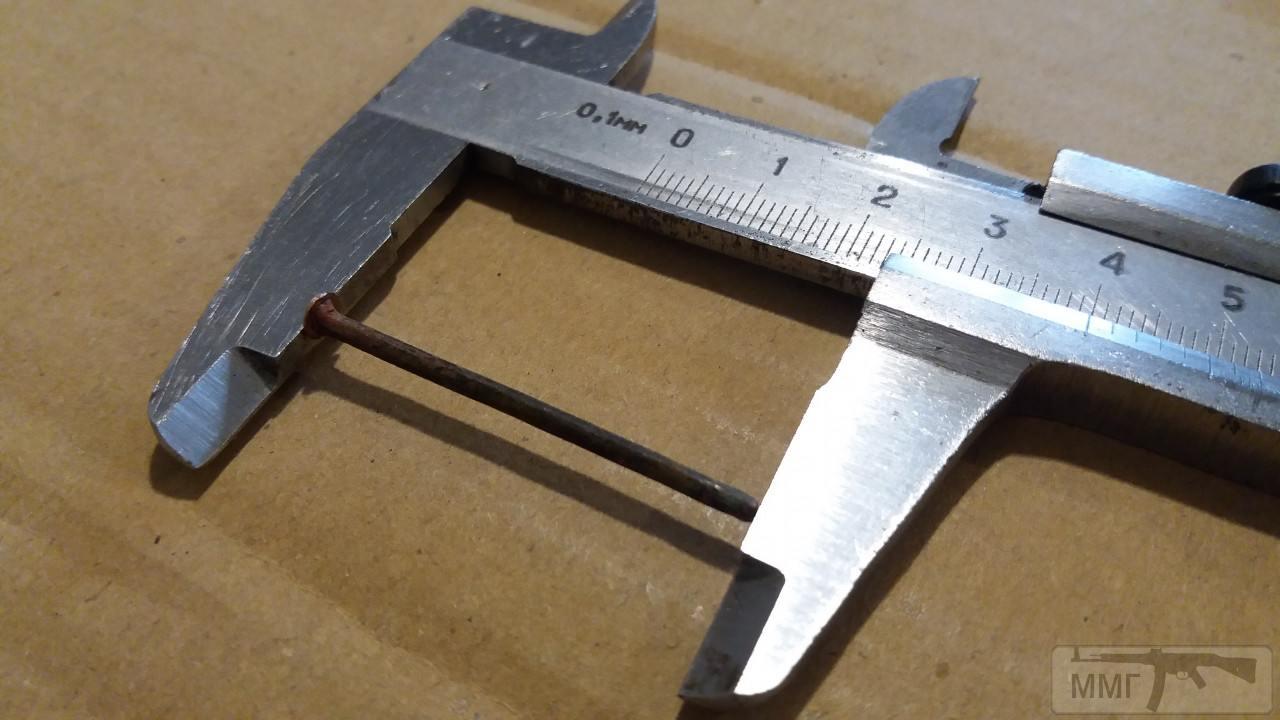 85291 - Створення ММГ патронів та ВОПів.