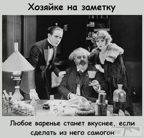 85319 - Пить или не пить? - пятничная алкогольная тема )))