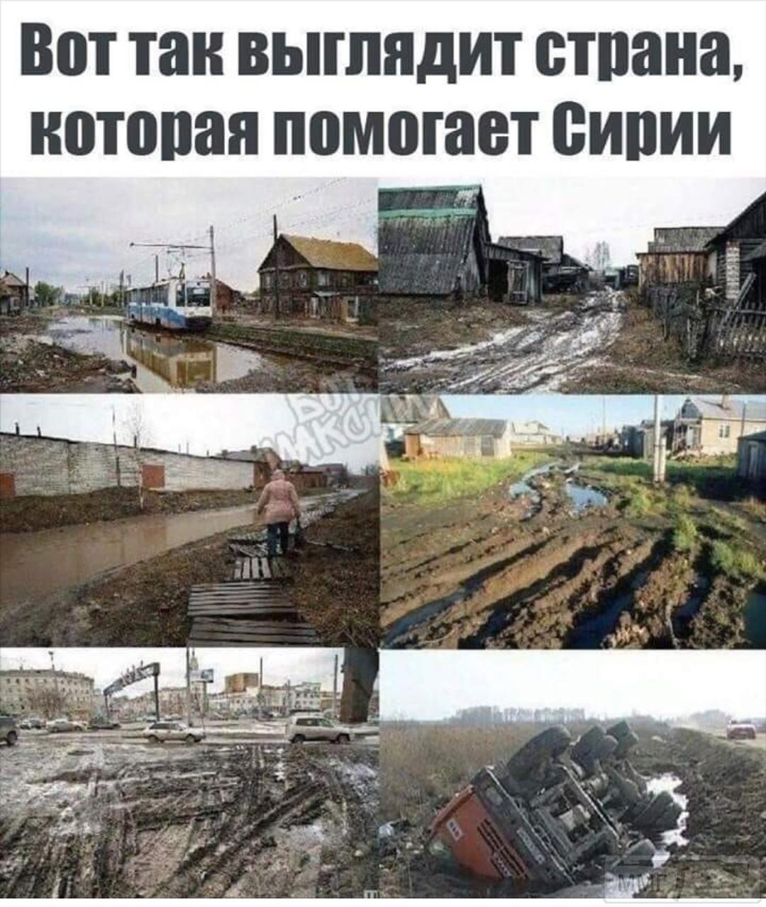 85326 - А в России чудеса!