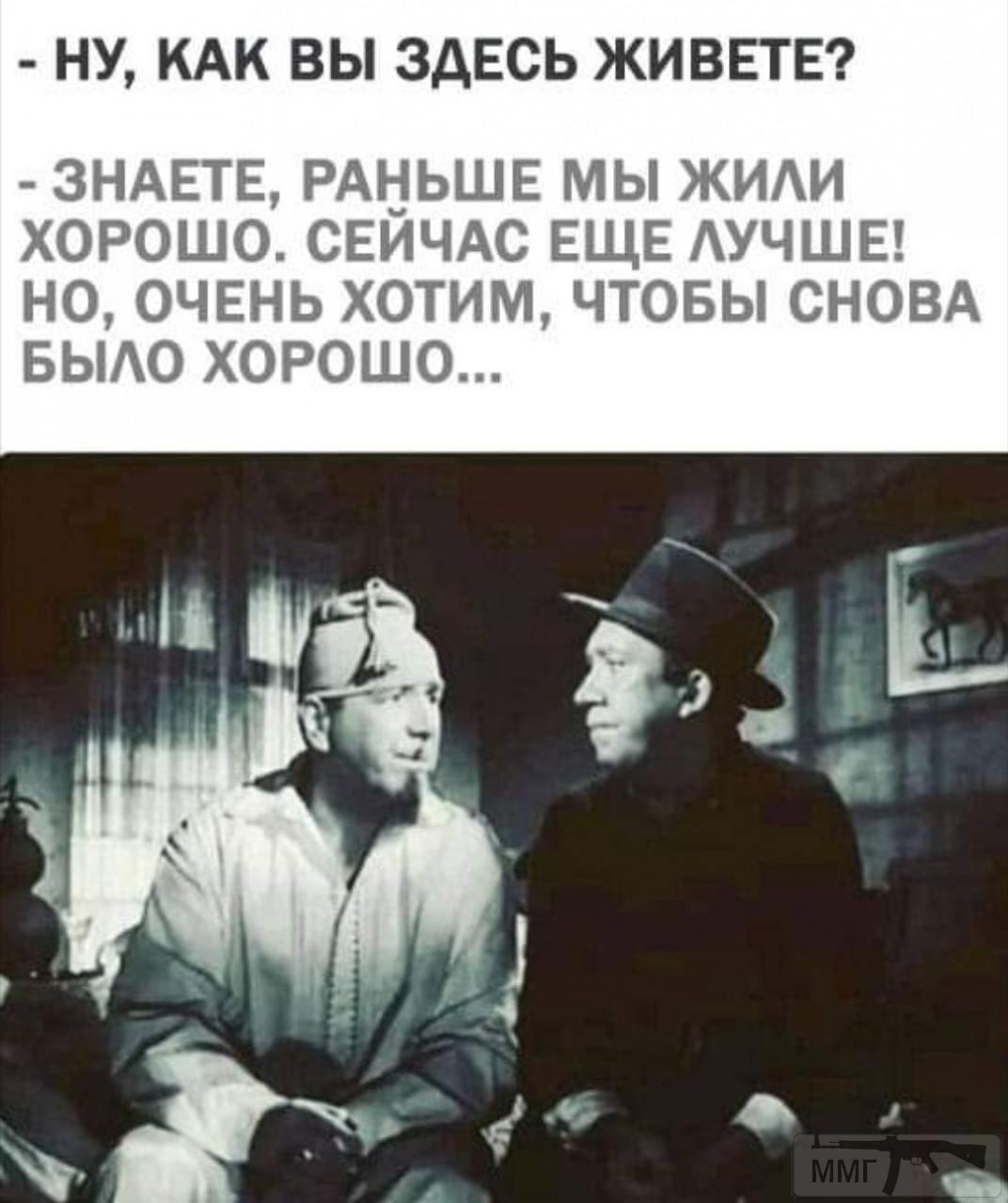 85329 - А в России чудеса!