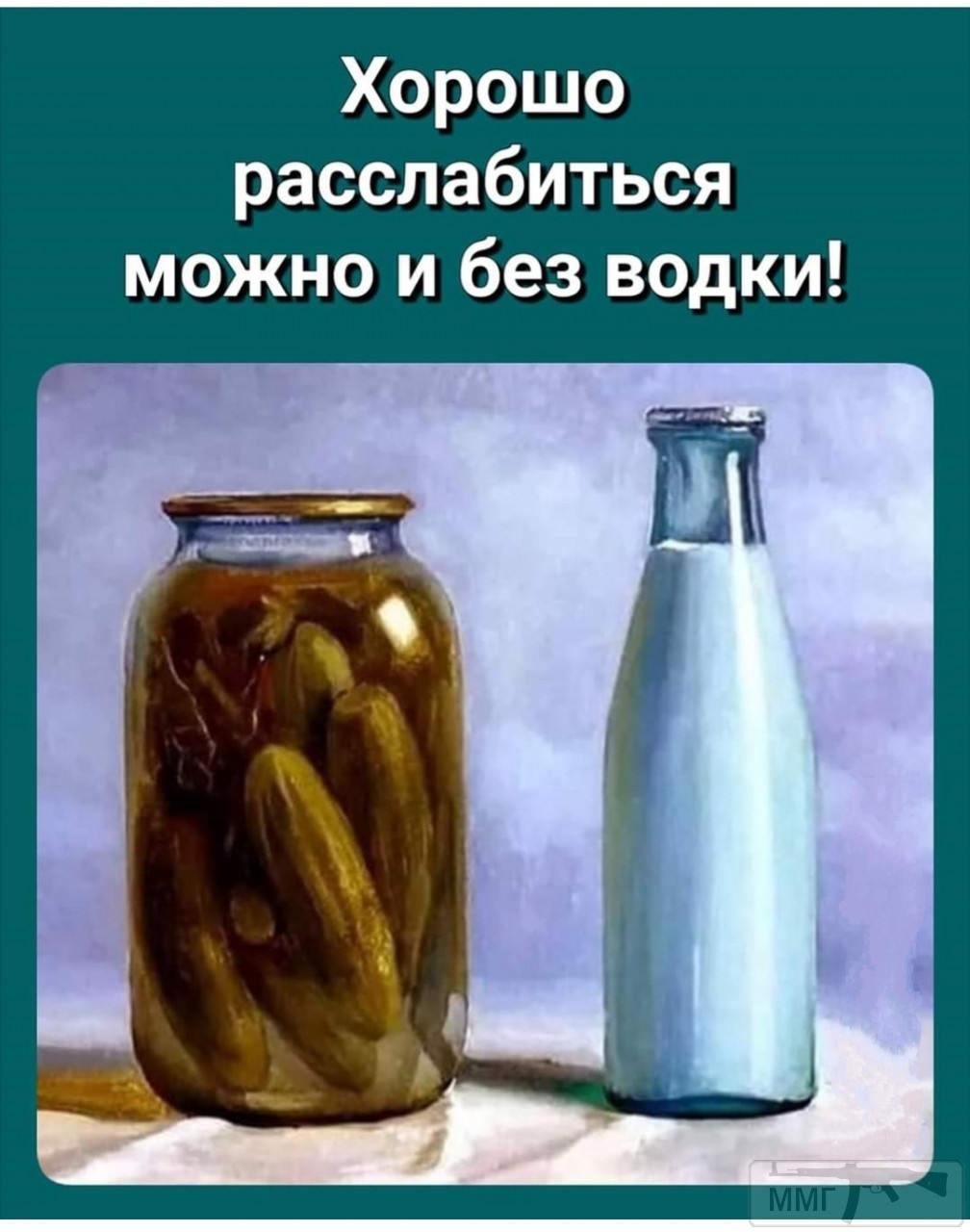 85334 - Пить или не пить? - пятничная алкогольная тема )))