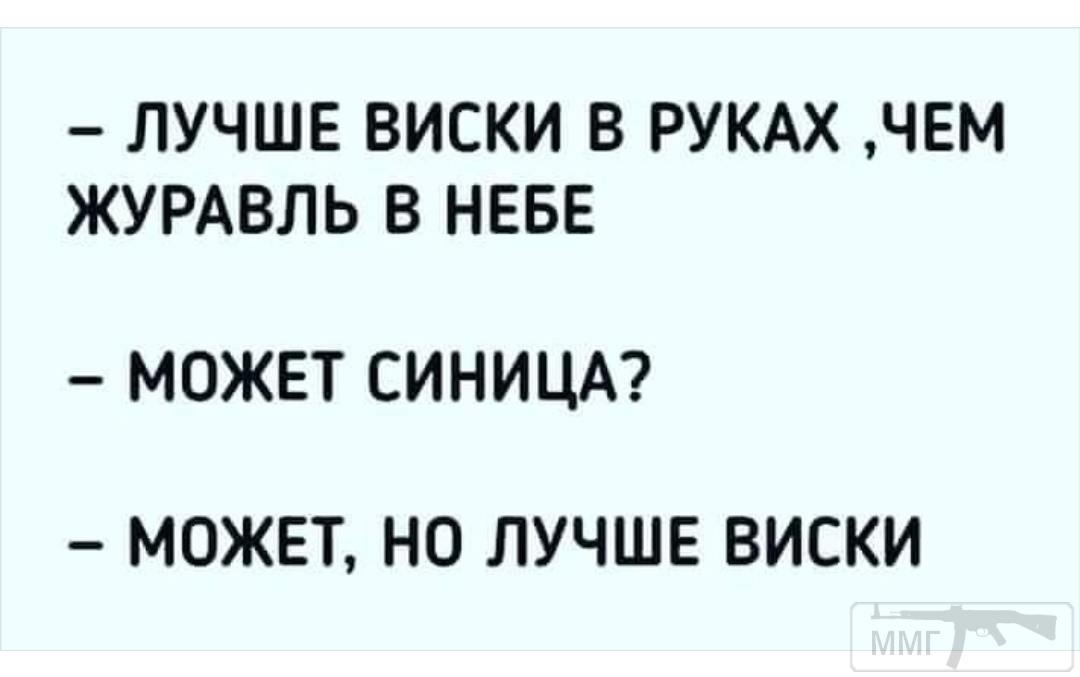 85338 - Пить или не пить? - пятничная алкогольная тема )))