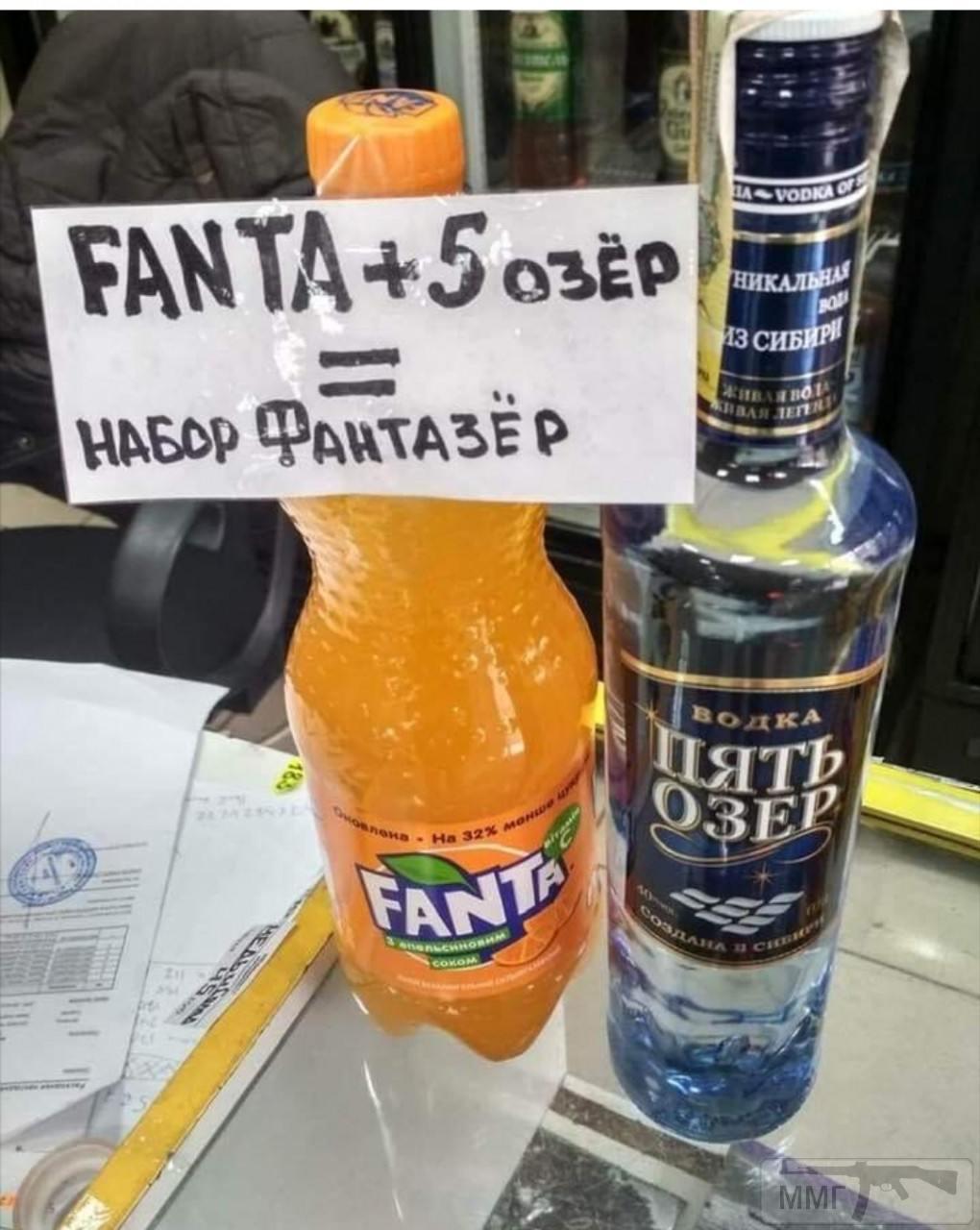 85339 - Пить или не пить? - пятничная алкогольная тема )))