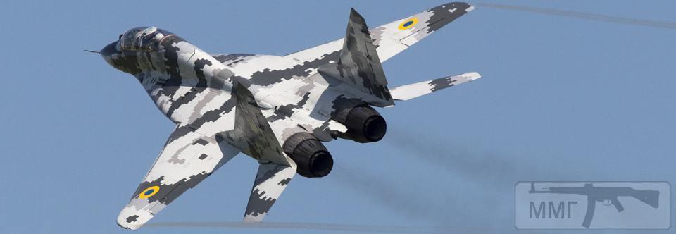 85361 - Воздушные Силы Вооруженных Сил Украины