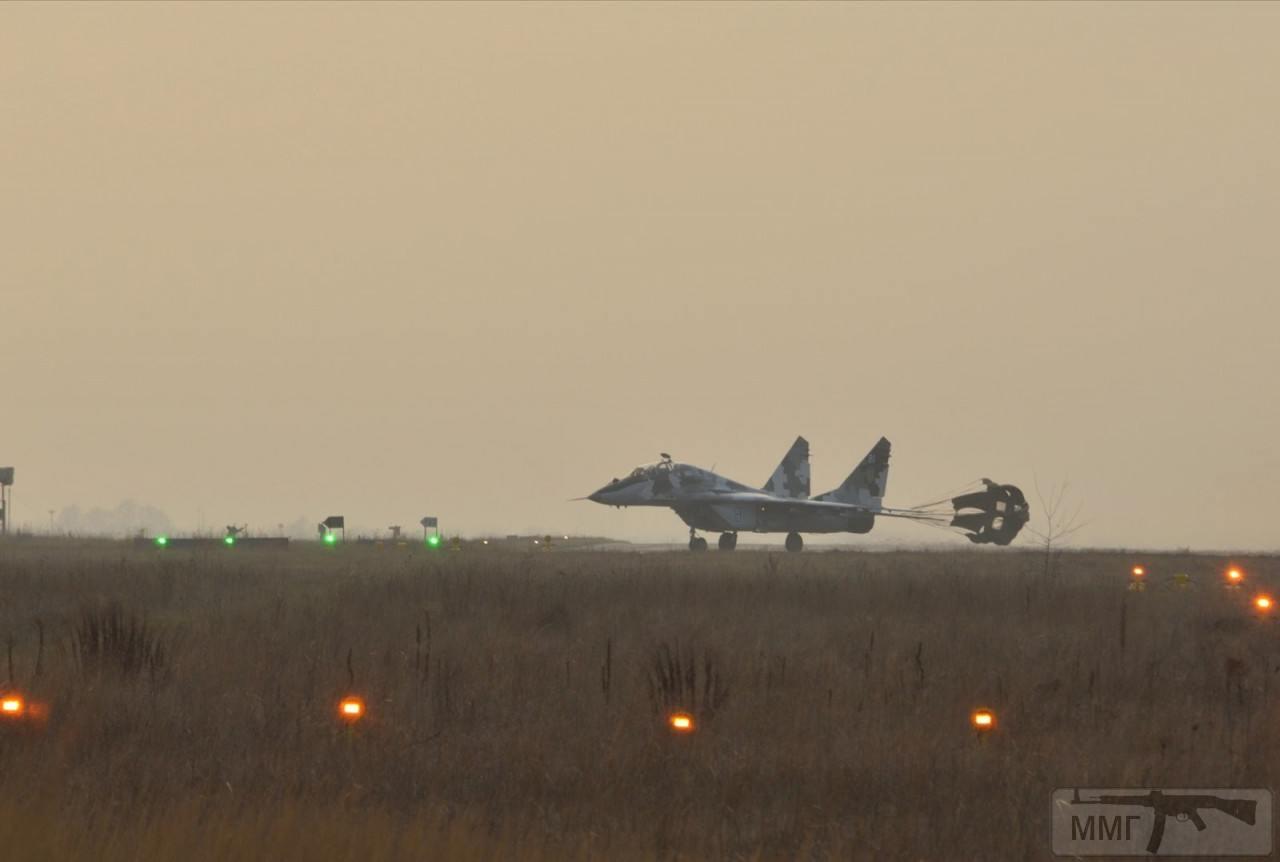 85362 - Воздушные Силы Вооруженных Сил Украины