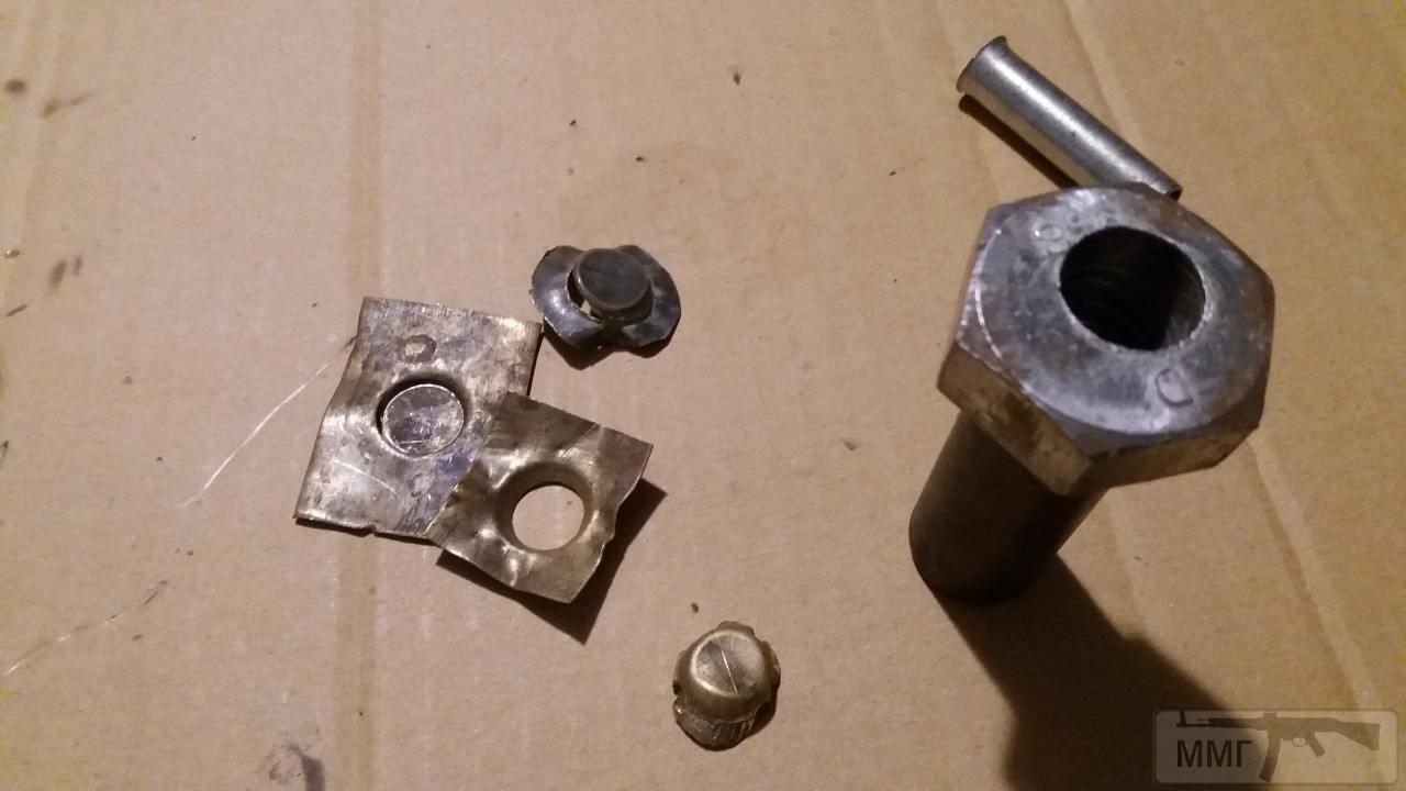 85398 - Створення ММГ патронів та ВОПів.