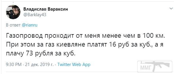 85422 - А в России чудеса!