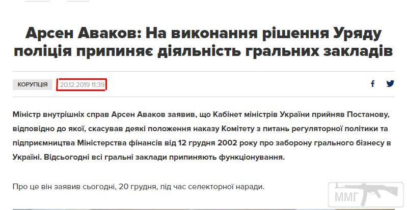85423 - Украина - реалии!!!!!!!!