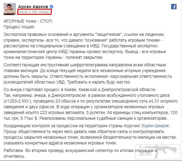 85424 - Украина - реалии!!!!!!!!