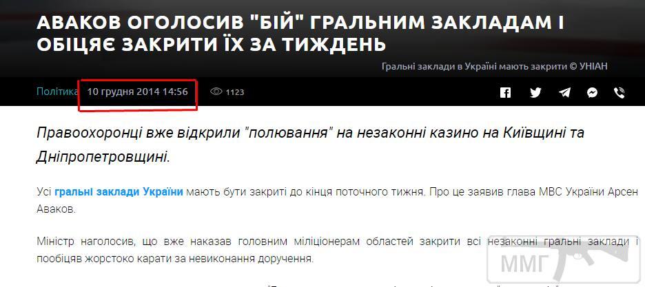 85425 - Украина - реалии!!!!!!!!