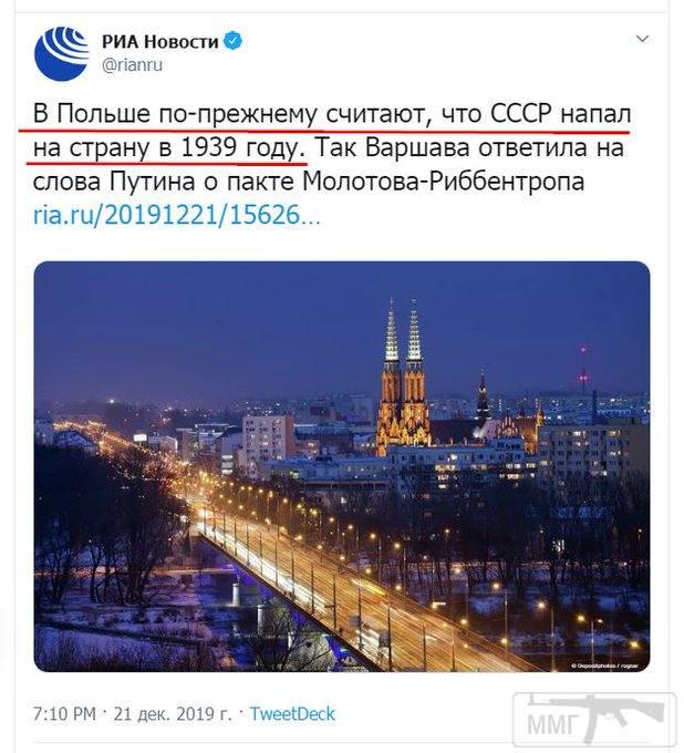 85440 - А в России чудеса!
