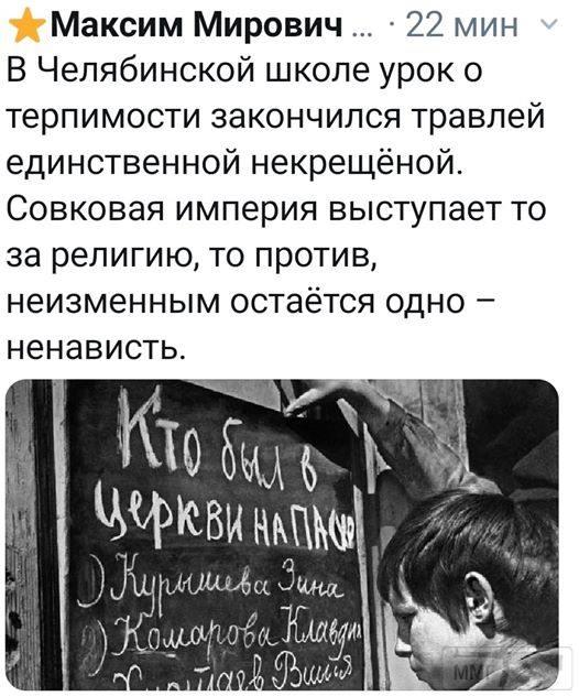 85442 - А в России чудеса!
