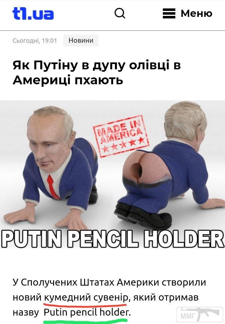 85443 - А в России чудеса!