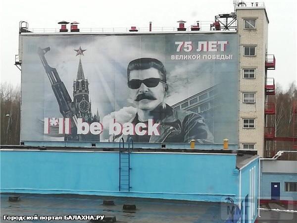 85444 - А в России чудеса!