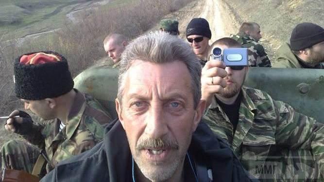 85481 - Фото- и видео-материалы последней войны 2014-...