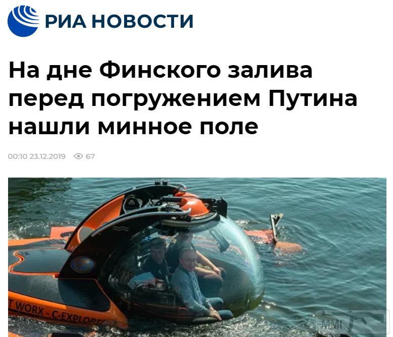 85523 - А в России чудеса!