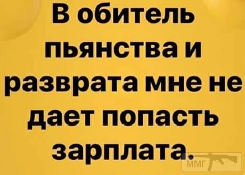 85542 - Пить или не пить? - пятничная алкогольная тема )))