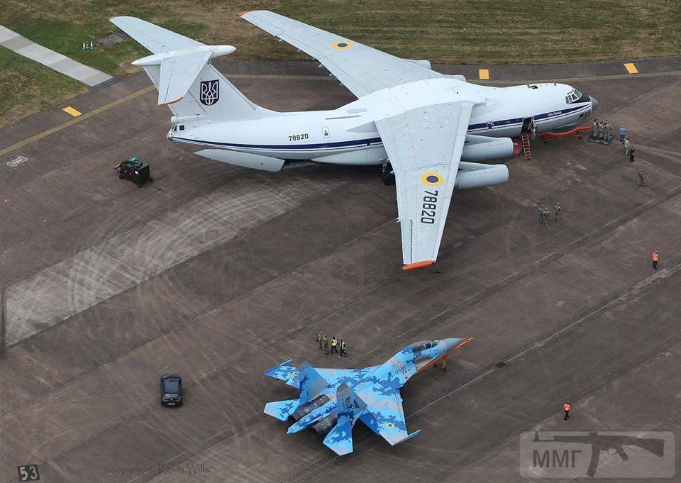 85564 - Воздушные Силы Вооруженных Сил Украины