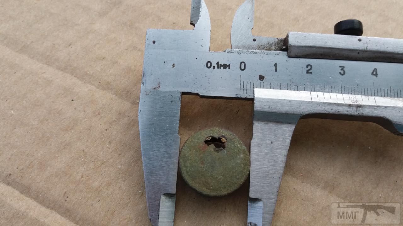 85569 - Створення ММГ патронів та ВОПів.