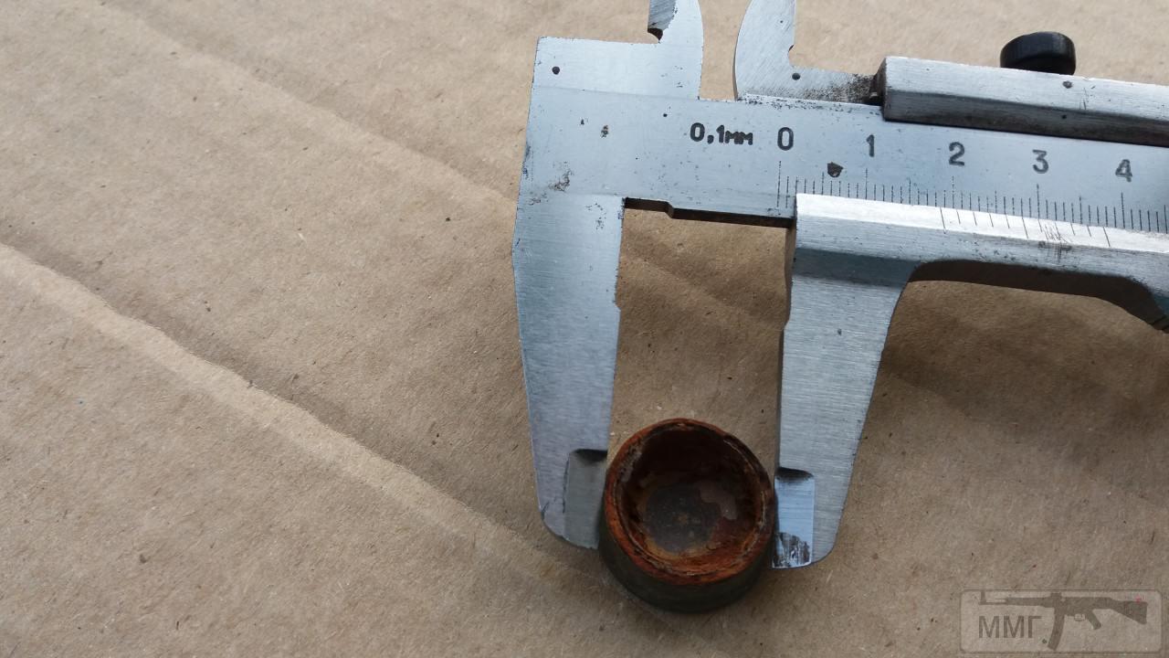 85570 - Створення ММГ патронів та ВОПів.