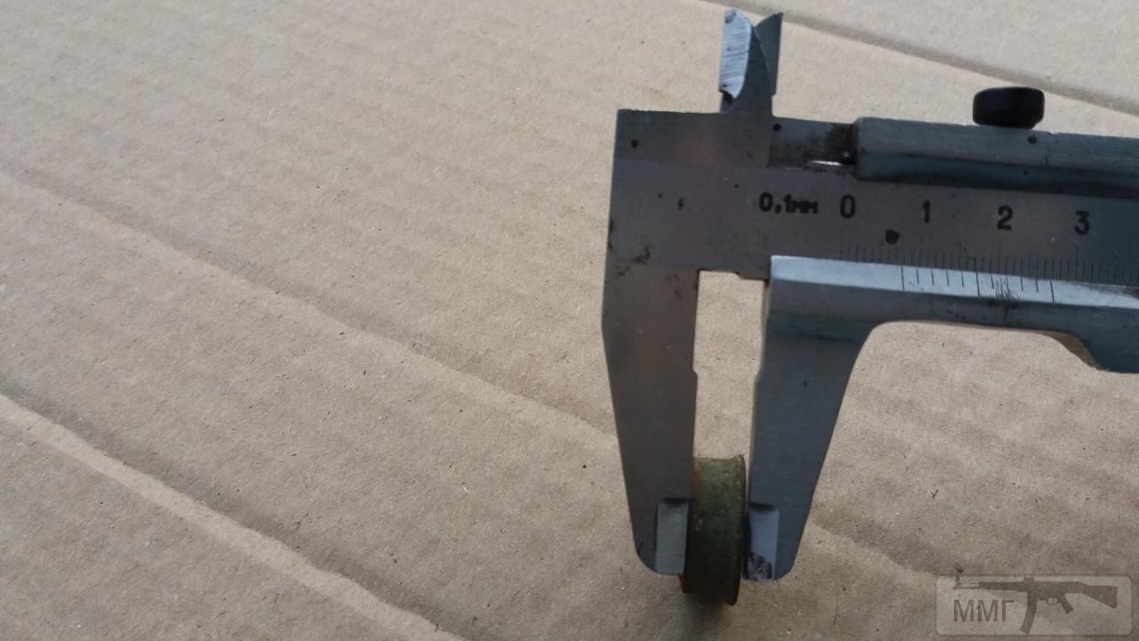 85571 - Створення ММГ патронів та ВОПів.