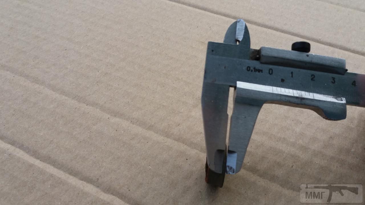 85572 - Створення ММГ патронів та ВОПів.