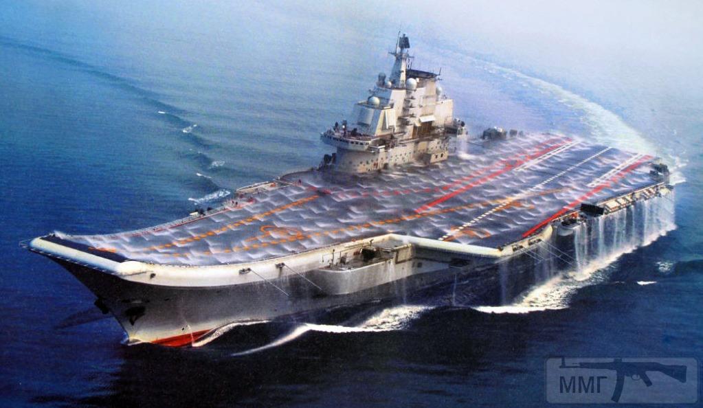 85574 - Современные китайские ВМС