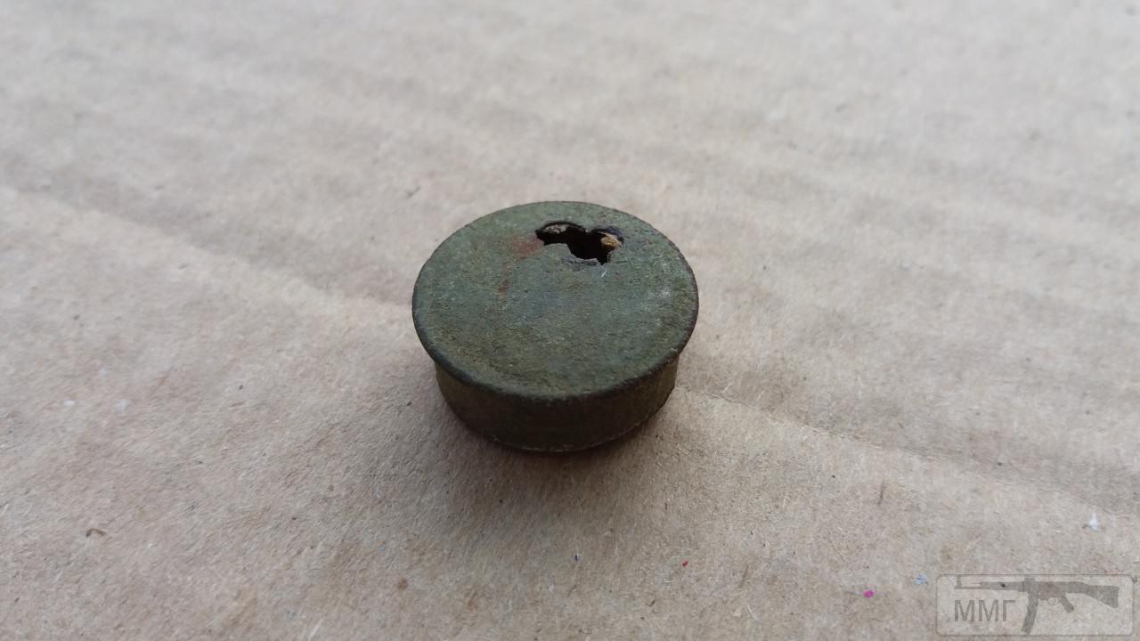 85576 - Створення ММГ патронів та ВОПів.