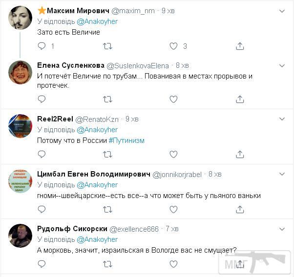 85646 - А в России чудеса!