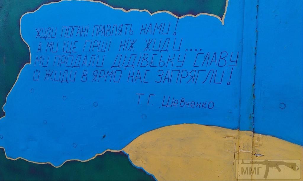 85708 - Украина - реалии!!!!!!!!