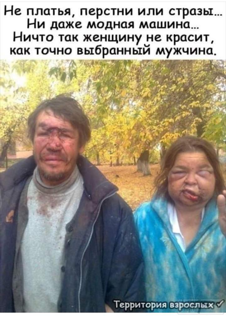 85734 - Пить или не пить? - пятничная алкогольная тема )))