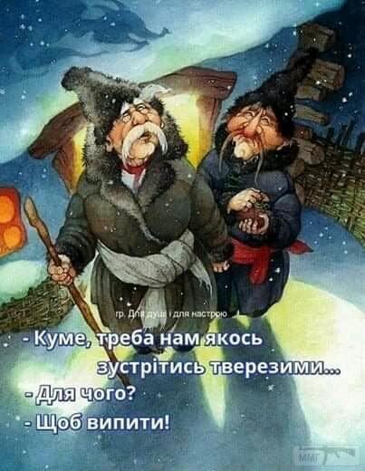 85735 - Пить или не пить? - пятничная алкогольная тема )))