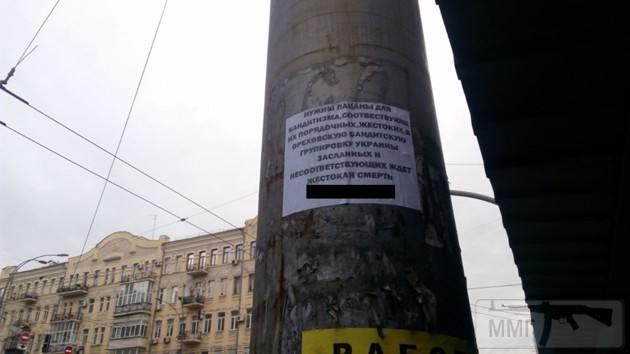 85753 - Украина - реалии!!!!!!!!
