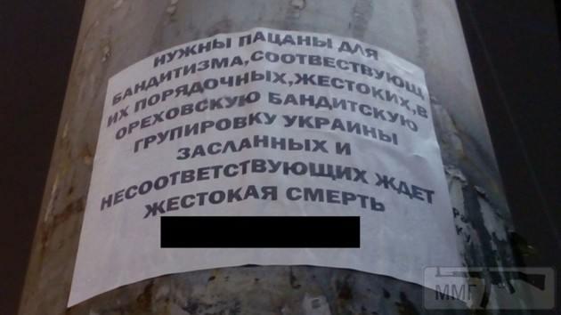 85754 - Украина - реалии!!!!!!!!