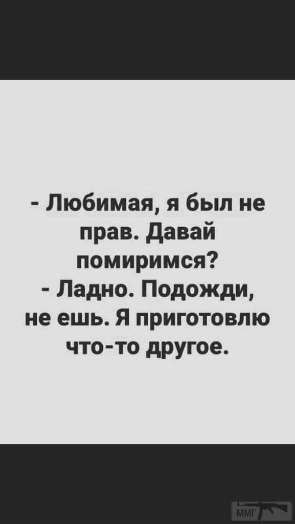 85794 - Анекдоты и другие короткие смешные тексты