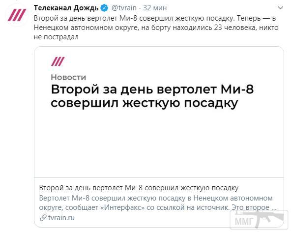 85805 - А в России чудеса!