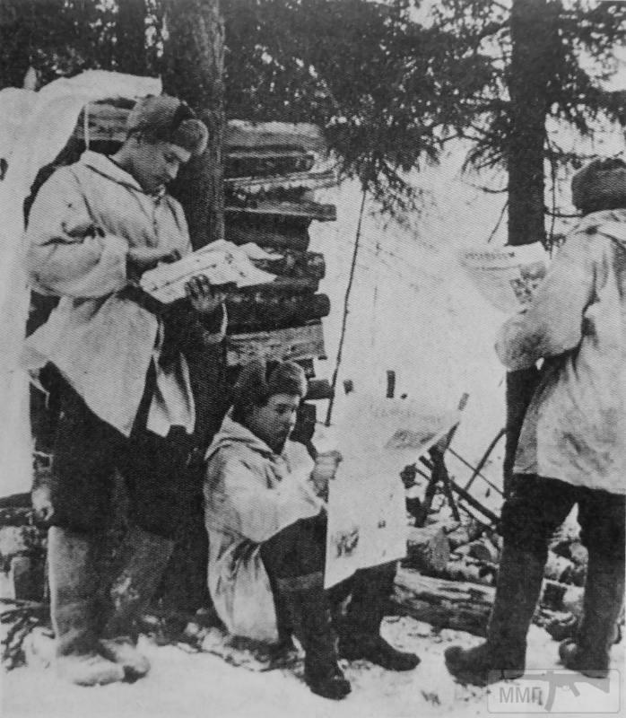 85836 - Зимняя война (1939-1940)